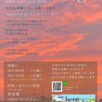 Sunset Yoga~夏の海ヨガ~